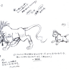 Artwork of Red XIII and a cub by Tetsuya Nomura.