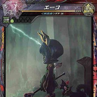 Eiko's card.
