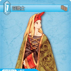 Trading card of a female Summoner.