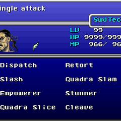 Cyan's SwdTech menu (SNES).