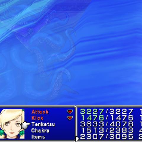 Deluge (PSP).