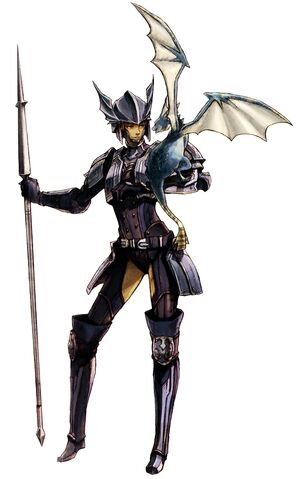 File:XI Dragoon Artwork.jpg