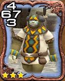 234a Gumbah