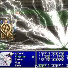 Judgment Bolt (PSP).