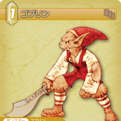 <i>Final Fantasy Trading Card Game</i> card.