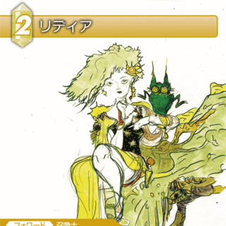 Trading card of Rydia's Amano artwork.