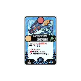 057 Geyser