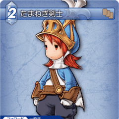 Trading card of Refia as an Onion Knight.