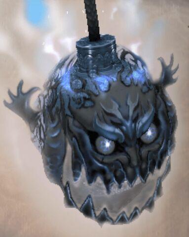 File:Grenade FFXII.jpg