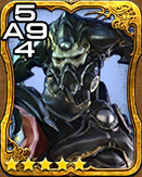 471b Gaius van Baelsar