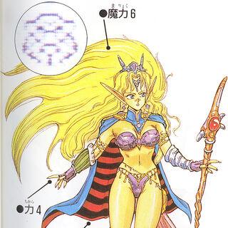 <i>Final Fantasy Legend II</i> Female Mutant Artwork.