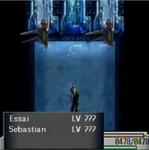 VIIBC Essai & Sebastian.png