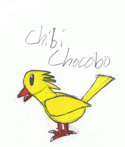 File:Chibi Chocobo.png
