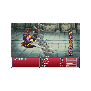 Breath Wing (GBA).