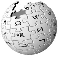 File:Wikipedia logo.jpg