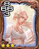 492a Iris (JP)