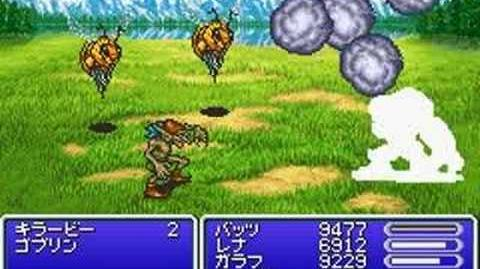 Final Fantasy V Advance Summon - Golem