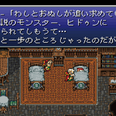 The Japanese dungeon image for <i>Ebot's Rock</i> in <i><a href=