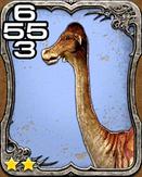 584a Dhalmel