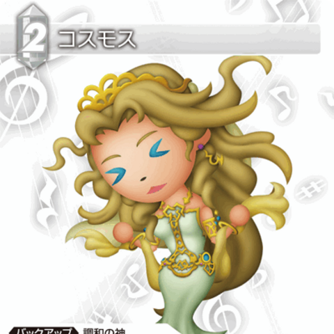 Cosmos <i>Theatrhythm</i> card.