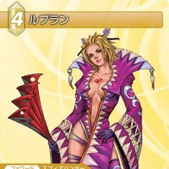 Trading card of Leblanc depicting her Nomura artwork.