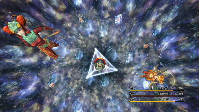 File:FFX Delta Attack.PNG
