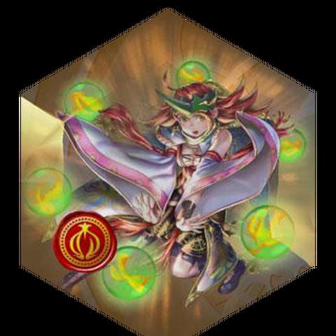 Refia Phantom Stone (Rank 6).