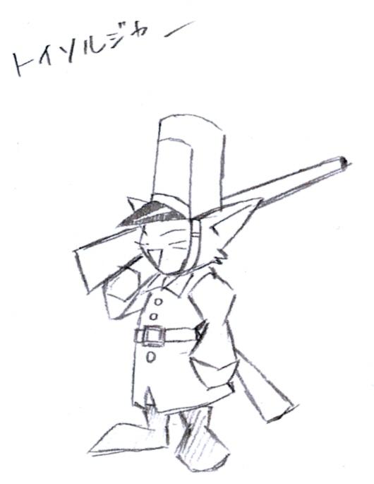Tập tin:Cait Sith Toys Sketch.jpg