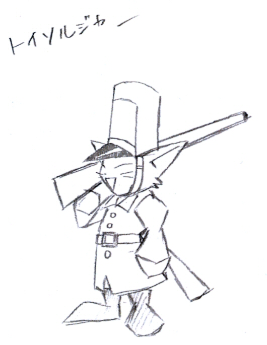 Файл:Cait Sith Toys Sketch.jpg