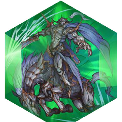 Raiden's Phantom Stone (Rank 6).
