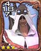 467c Urianger