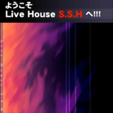 File:SSH.png