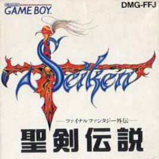 Japanese GB cover.