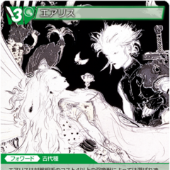 Trading card of Aeris and Cloud with an Amano artwork.