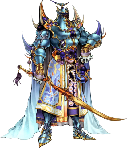 File:DissidiaExdeathArtwork.PNG