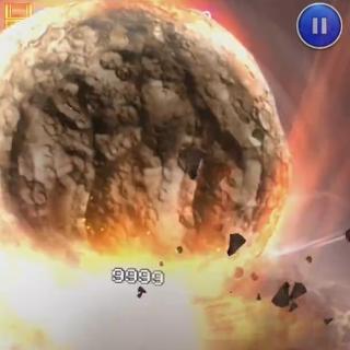 Gogo's Punishing Meteor.