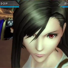 Tifa appearing as part of a <a href=