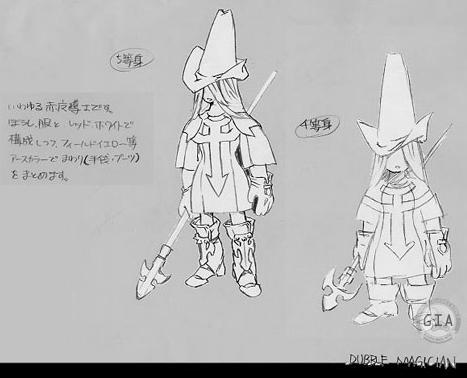 File:EarlyFFIX-Dubble Magician.jpg