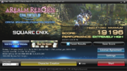 XIV Benchmark Launcher