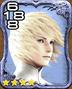 044a Ingus