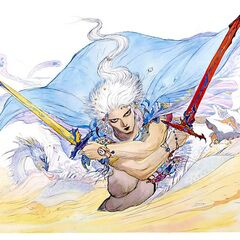 Amano artwork for the Famicom cover.
