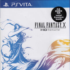 PS Vita Asian <i>Final Fantasy X</i>.
