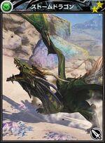 MFF Storm Dragon