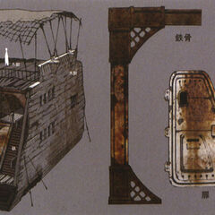 Concept art of Vanille and Fang's house.