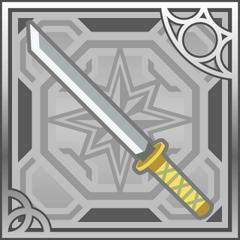 Ninja Blade (R+).