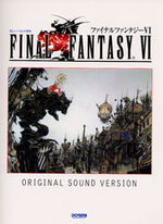 Ff6 original sound version piano sheet music