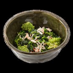 Green Salada of Malboro