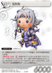Cecil2 TCG.png