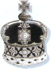 FFVI Royal Crown Artwork