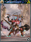 Mobius - Gilgamesh R3 Ability Card
